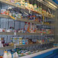 kurtyna chłodniacza w chłodziarce marketowej